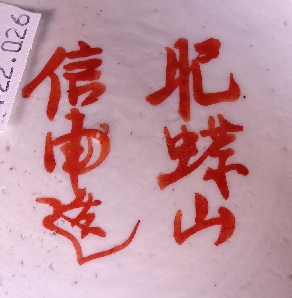datation Noritake Chine marques